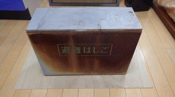 避難はしごの箱が錆びている(東京都中野区)