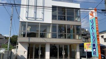 株式会社パラヴィのショールーム開設予定のお知らせ